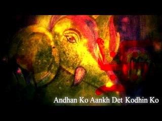 Jai Ganesh Deva | Asha Bhonsle