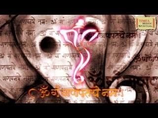 Shendur Laal Chadhayo HD | Anuradha Paudwal