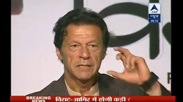 What Would Your Strategy If You Were Captain as Afridi - Imran Khan Reply