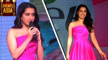 Shraddha Kapoor Tells Everyone About Her Dream Boy | Events Asia