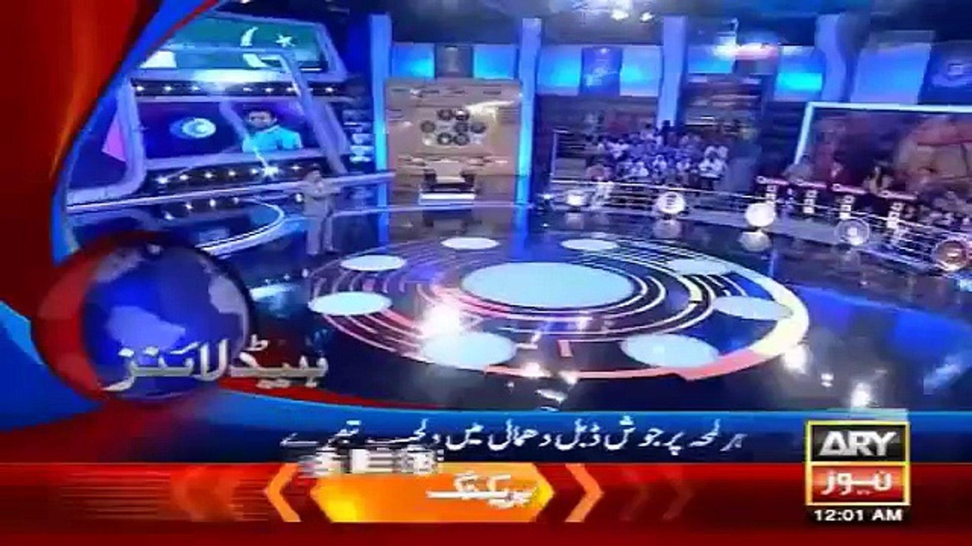 The News - Ary News Headlines - 19 March 2016 - 0000 - Pakistan News -  Latest News