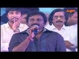 VV Vinayak Speech at Power Audio Launch - Ravi Teja, Hansika