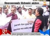 Mumbai : Congress Ncp Targetting Devendra Fadanvis Goverment In Maharashtra Budget