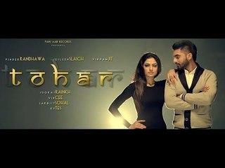 Tohar - Pinder Randhawa | Panj-aab Records | Latest Punjabi Song 2016 | Full HD
