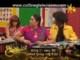 Class Sinhala Class 19/03/2016