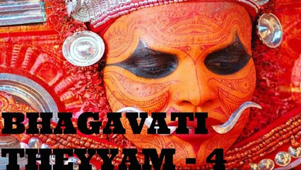 Bhagavati Theyyam 4 | Folk dance | Malyalam