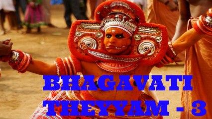 Bhagavati Theyyam 3 | Folk dance | Malyalam