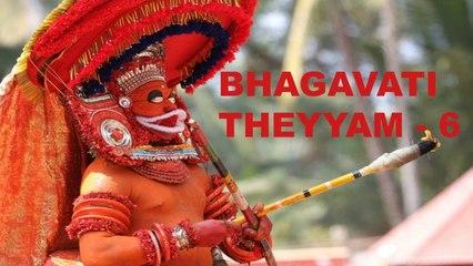 Bhagavati Theyyam 6 | Folk dance | Malyalam