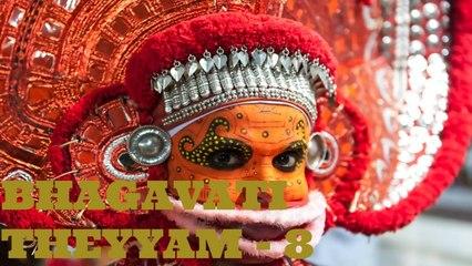 Bhagavati Theyyam 8 | Folk dance | Malyalam