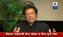 Imran Khan Getting Angry On Pakistani Team After Losing Match Against India
