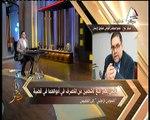 """مختار نوح لبرنامج """"أنا مصر"""" : أمريكا ترغب فى تقسيم مصر واخضاعها لبعض الضغوط السياسية والاقتصادية"""