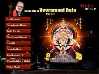 Super Hits Of Veeramani Raju - Part 1
