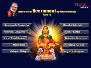 Golden Hits Of K.Veeramani By Veeramani Raju - Juke Box Part 2