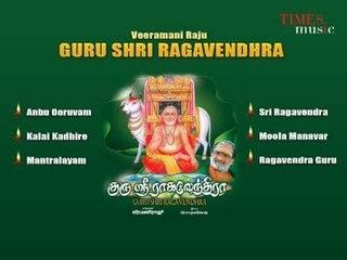 Guru Sri Ragavendra - Devotional Songs