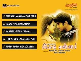 Neengatha Ennam  Tamil Film - Juke Box