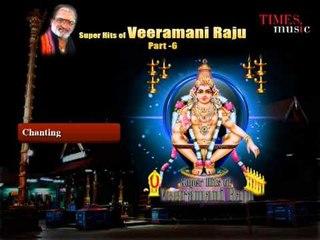Super Hits Of Veeramani Raju - 1008 Chants