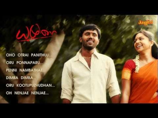 Yamuna-Juke Box [Tamil Feature Film]