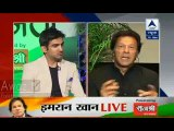 Imran Khan on the Reasons of Pakistan's Defeat Against India