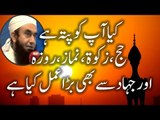 Which is the most important practice in Islam Molana Tariq Jameel Best Byan,Best Byan By Molana Tariq Jameel,Latest Byan