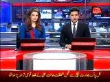 Shafqat Amanat Ali apologies for singing incorrect words during National anthem