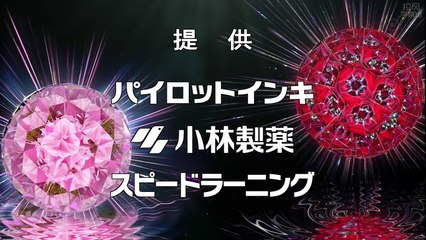 新牡丹與薔薇 第16集 Shin Botan to Bara Ep16