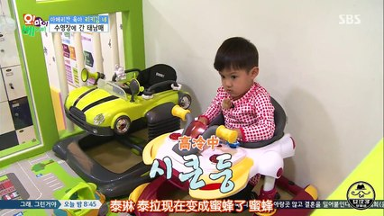 Oh My Baby 20160319 Ep106 Part 2