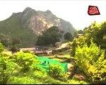 Shah Allah Ditta Picnic Point in Islamabad
