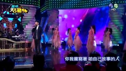 天王豬哥秀 20160320 Part 4
