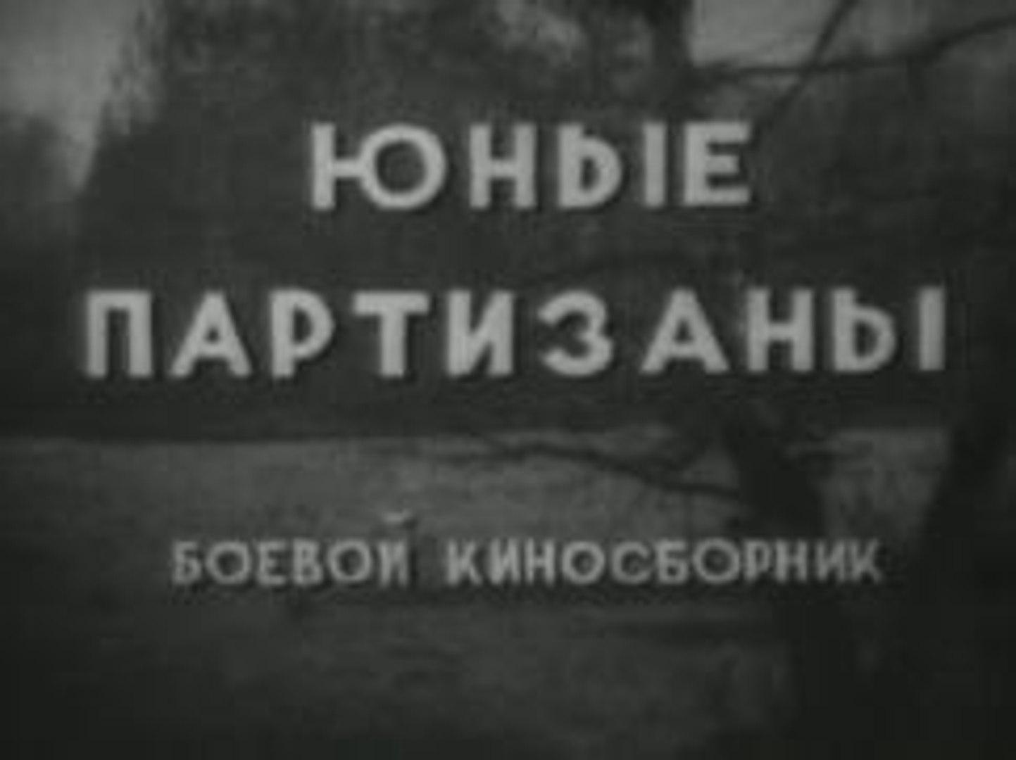 Боевой киносборник