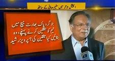 Pervaiz Rasheed taunting Imran Khan on Pakistan's defeat