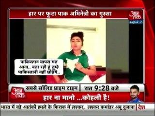 watch Indian Media using Qandeel Baloch's videos to Insult Pakistani Team