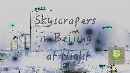 """Skyscrapers in Beijing at Night, Ultra Short  (Сверх короткометражный фильм """"Ночные небоскребы Пекина"""") [2016]"""