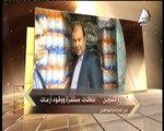 «أماني الخياط تهاجم وزير التموين في «أنا مصر