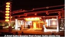 Hotels in Suzhou Ji Hotel Suzhou Guanqian Street Former Suzhou Garden View Hotel China