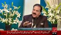 Hazrat Shaikh ABDUL QADIR GEELANI(RA) Subh e Noor 27-01-2016 - 92 News HD