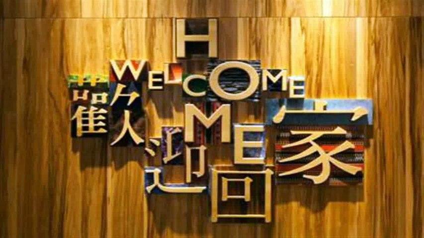 Hotels in Taipei Home Hotel DaAn Taiwan