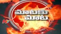 Congress Leader Shabbir Ali VS Finance Minister Etela Rajender   Mataku Mata   NTV (FULL HD)