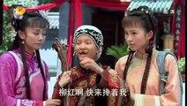 Tân Hoàn Châu Cách Cách - Tập 01