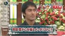 未公開動画】Daigo VS AKB 48 全ては思い通り! SMAP メンバー唖然?