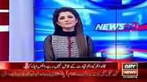 Ary News Headlines | 22 March 2016 | 5 Wicket Down Of MQM And Join Mustafa Kamal |