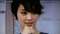 剛力彩芽 動画 アンジャッシュの児嶋一哉とのコント可愛いw  (ayame gouriki Japanese actress)