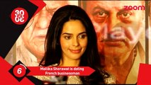 Mallika Sherawat is dating a French businessman- Bollywood News - #TMT