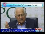 PCB Chairman says nation should not pin hopes on Pakistan teamPCB Chairman says nation should not pin hopes on Pakistan team