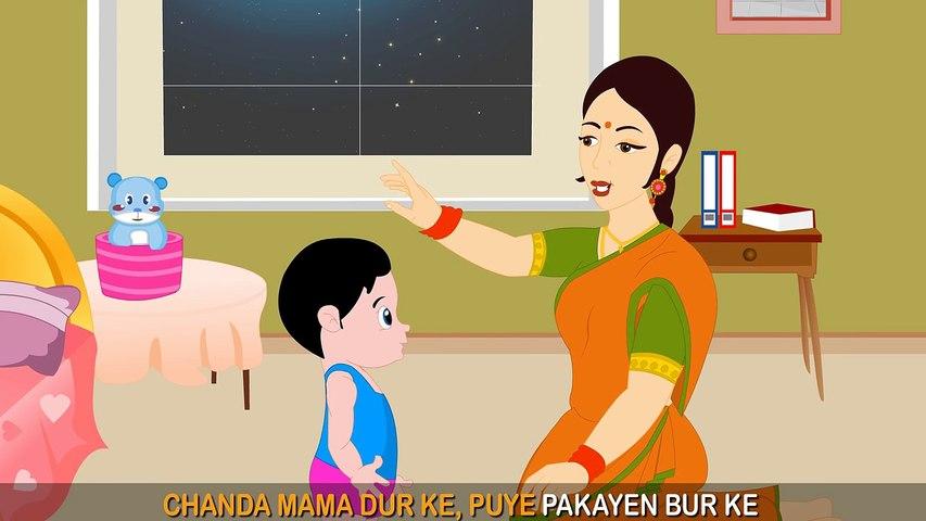 Chanda Mama Door Ke - Vachan 1955 - Childrens Popular Hindi Nursery Rhyme