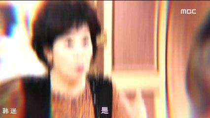 狎鷗亭白夜 第113集 Apgujeong Midnight Sun Ep113