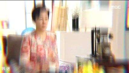 狎鷗亭白夜 第114集 Apgujeong Midnight Sun Ep114