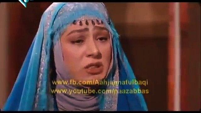 Mukhtar Nama In Urdu Voice Part 3