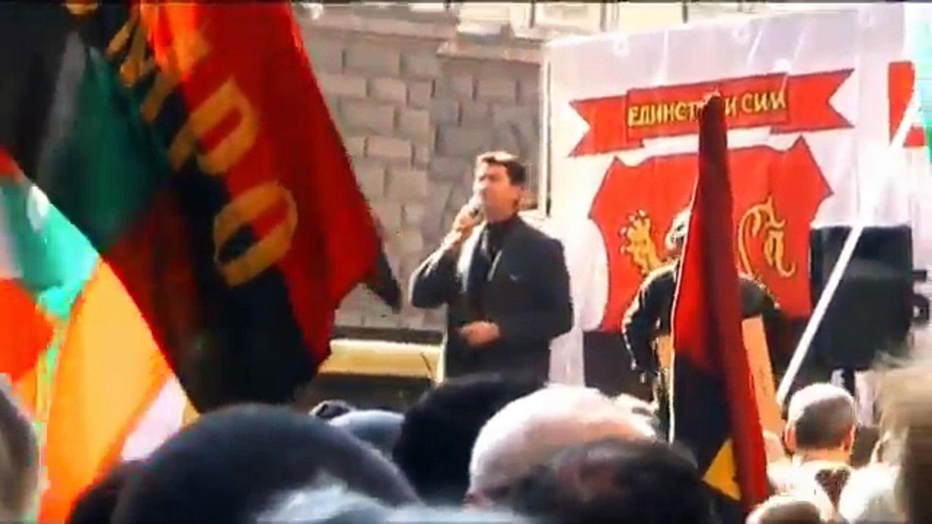ВМРО - митинг 13.03.2011, София, България