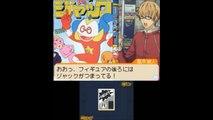 【バクマン/DS】売れっ子漫画家に俺はなる!!!【4】