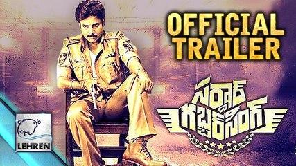 Sardar Gabbar Singh Trailer   Review   Pawan Kalyan   Kajal Aggarwal